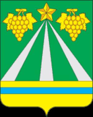 Krymsky District - Image: Coat of Krymsky rayon
