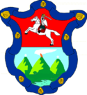 Coat of arms of Guatemala Department.png