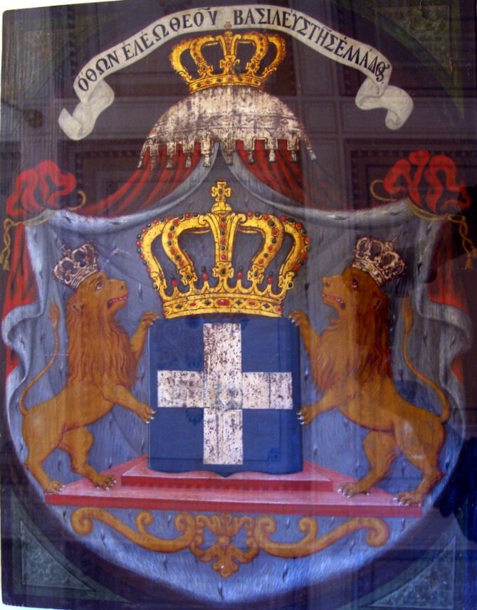 Coat of arms of Otto of Greece