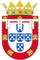 Coat of arms of duke of Coimbra.png