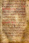 symboles esotériques