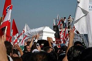 Pierre Amine Gemayel - Gemayel's coffin making its way through the crowds