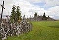 Colina de las Cruces, Lituania, 2012-08-09, DD 04.JPG