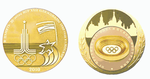 Commemorative Medal of 30 th anniversary of XXII Olympic Games 1980 in Moscow.png