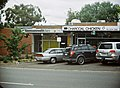Commonwealth Bank, Charcoal Chicken (24167451727).jpg