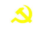 Communist Party of Vietnam hammer and sicke.png