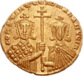 Constantine VII and Romanos II solidus (cropped).png