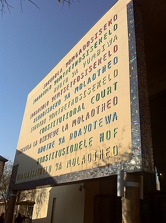 Judicial Service Commission (South Africa) - The main facade of the Constitutional Court of South Africa.
