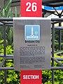 Cooparoo tram stop detail.jpg