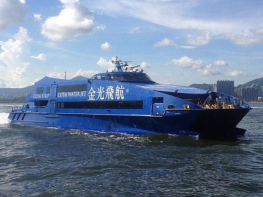 Cotai Strip Cotaiarena Hong Kong Island to Macau(Taipa) 27-06-2016