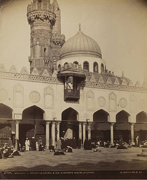 Al-Azhar Mosque - Courtyard of Al-Azhar Mosque