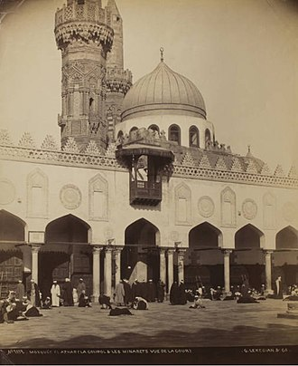 Al-Azhar Mosque - Courtyard of Al-Azhar Mosque c. 1900