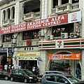 Crammer - Malaysia.jpg