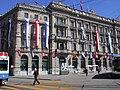Credit-Suisse am Paradeplatz in Festbeflaggung - panoramio.jpg
