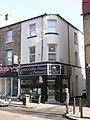 Crown Coffee House - Waterhouse Street - geograph.org.uk - 1575669.jpg