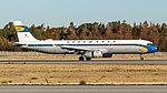 D-AIDV LH A321 Retro (30094512107).jpg