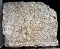 D14, Middle Persian Script, Inscribed Stone Block of Paikuli Tower.jpg
