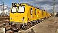 DB 719-301 Hannover Hbf 1707131920.jpg