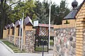 DSC 7052 Cerkiew Zmartwychwstania Pańskiego w Białymstoku.jpg