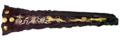 Dagger inlaid Mycenaean 16 c BC, NAMA 394 1080834 cropped white bg.png