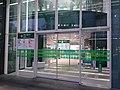 Daishi Bank Nagaoka Eigyobu Entrance.jpg