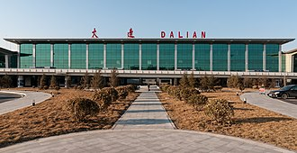 Dalian Zhoushuizi International Airport - Image: Dalian China International Airport 01