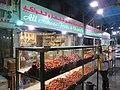 Date shop at Abu Dhabi Vegetable Market.JPG