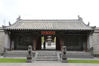 Huayan Temple (Datong)