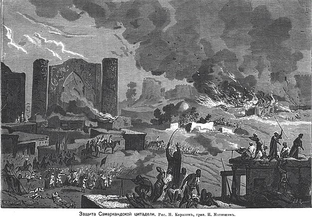 1872 illustration of the siege.