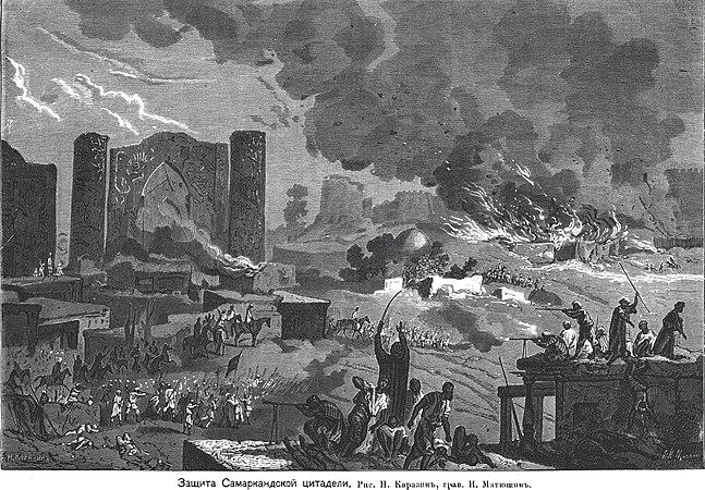 Defence of the Samarkand Citadel