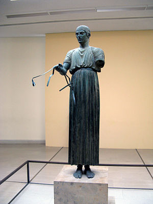 English: Charioteer of Delphi Русский: Дельфий...