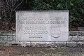 Denkmale Dammtordamm (Hamburg-Neustadt).76er Denkmal.Tafel 225. Infanterie-Division.39173.ajb.jpg