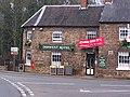 Derwent Hotel, Whatstandwell - geograph.org.uk - 14626.jpg