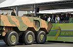 Desfile cívico-militar de 7 de Setembro (21033371450).jpg