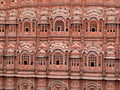 Detail Palace of the Winds, Jaipur.jpg
