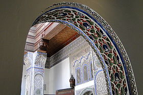Detail of Dar Jamai Museum - Medina (Old City) - Meknes - Morocco - 01.jpg