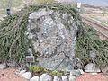 Detail of the Renton Memorial, Rannoch railway station, view north, West Highland Line, Scotland.jpg