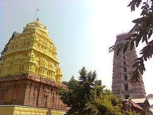English: This is a main temple of Andhra Prade...