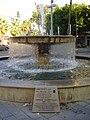 Dimitar Peshev Square in Yaffo, Israel.JPG