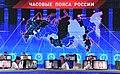 Direct Line with Vladimir Putin (2019-06-20) 13.jpg