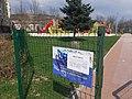 Dobrinja playground.jpg