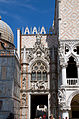 Doges Palace 6 (7242817326).jpg