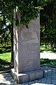 Dolynska Shevchenka Str. Monument in Memory of Revela of the city in WW2 (YDS 0155).jpg