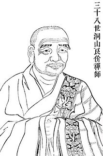 Dongshan Liangjie Chinese writer and monk