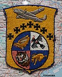 Doolittle Raiders Patch, Doolittle Raid exhibit - Oregon Air and Space Museum - Eugene, Oregon - DSC09792.jpg