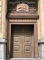Door of Bank of New South Wales building, Brisbane.jpg