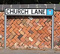 Dry Brick Wall - geograph.org.uk - 246069.jpg