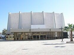 מרכז דוהל לאמנויות הבמה