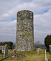 Dumbo Round Tower - geograph.org.uk - 1746623.jpg