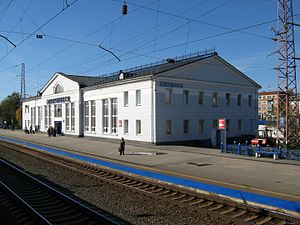 Dzerzhinsk train station building 2.jpg